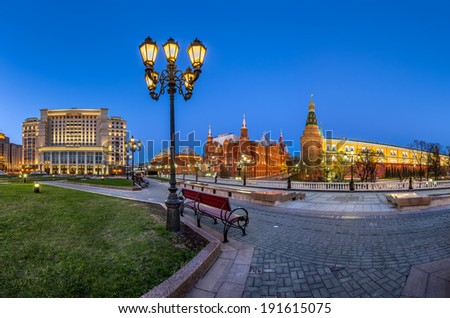 Manege Square and Moscow Kremlin in the Evening, Moscow, Russia - stock photo