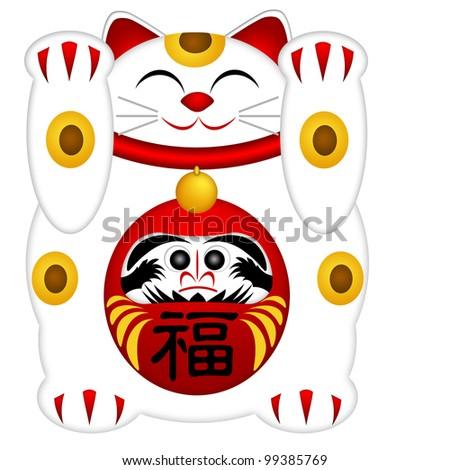 Maneki Neko Japanese Prosperity Kanji Words and Daruma Doll Symbol Illustration Isolated on White Background - stock photo