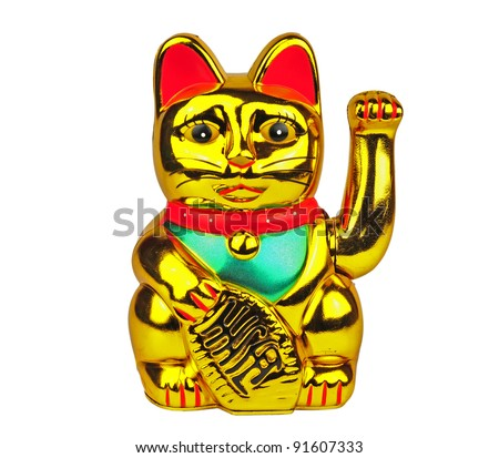Maneki Neko lucky cat - stock photo