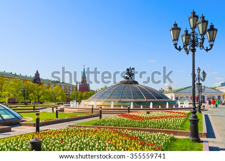 Manezhnaya or Manege Square in Moscow, Russia - stock photo