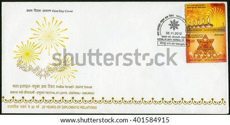 MANGALORE, INDIA - NOVEMBER 05, 2012: A stamp printed in India shows Festival of Lights, Deepavali and Hanukkah, India Israel - Joint Issue - stock photo