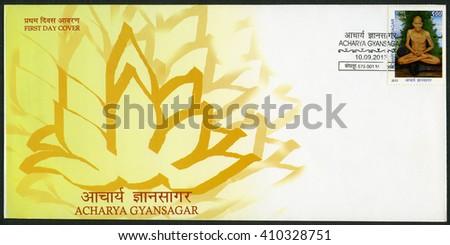 MANGALORE, INDIA - SEPTEMBER 10, 2013: A stamp printed in India shows Acharya Jnansagar or Gyansagar - stock photo