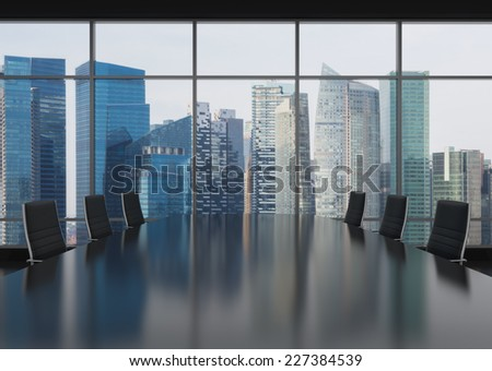 Manhattan meeting office, city view  - stock photo