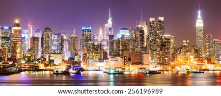 Manhattan skyline at night. - stock photo