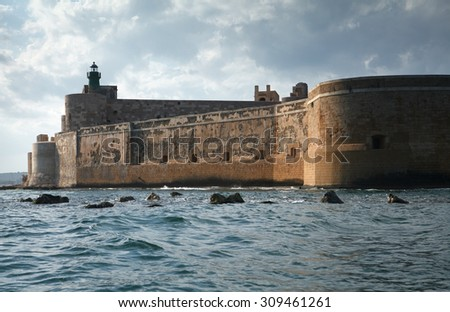 Maniace Castle Fortification in Sicily, Italy - stock photo