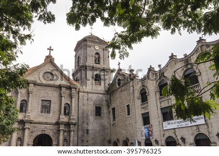 MANILA, PH - AUG. 24: San Agustin Church courtyard on August 24, 2014 in Intramuros, Manila. San Agustin is a Roman Catholic church under the auspices of The Order of St. Augustine in Intramuros.