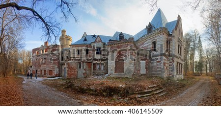 Manor Khrapovitsky in Muromtsevo, Sudogda, Vladimir region, Russia - stock photo