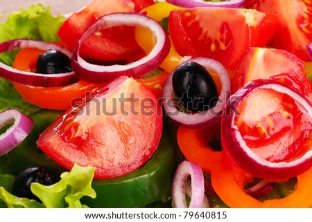 many delicious summer vegetables - stock photo