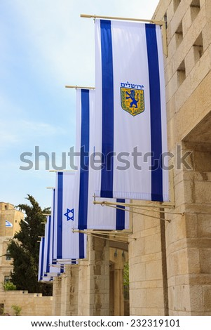 Many flags of Israel  and Jerusalem - stock photo
