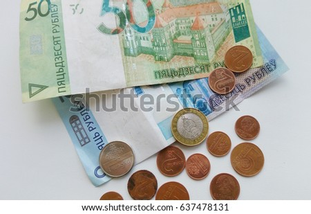 Many money (coins and paper) of Belarus close up on the table