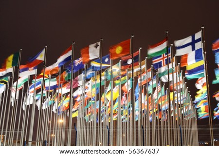 many national variety flags in Shanghai - stock photo
