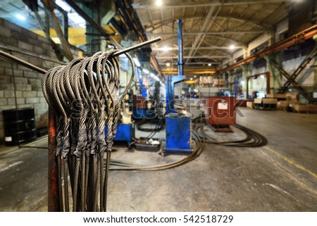 Wire Rope Stock Images, Royalty-Free Images & Vectors | Shutterstock