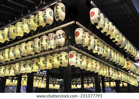 Many white Japanese lanterns with japanese writings  - stock photo