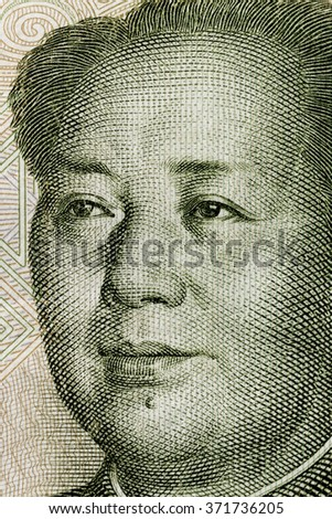Mao Zedong portrait on one yuan paper money of China. Fragment .