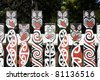 Maori painted decorations in Rotorua, New Zealand. - stock photo