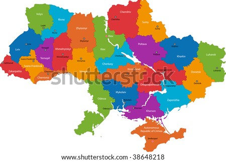 Map of administrative divisions of Ukraine - stock photo