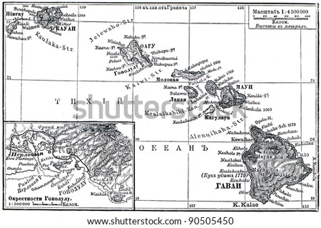 Map of Archipelago Hawaii - an illustration of the encyclopedia publishers Education, St. Petersburg, Russian Empire, 1896 - stock photo