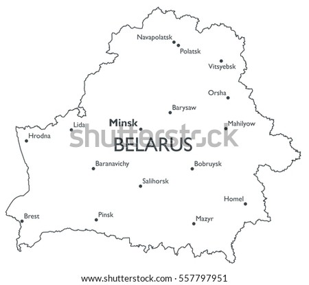 Map Belarus Monochrome Contour Map City Stock Illustration 557797951