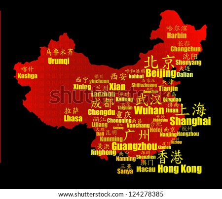 Map of China with Chinese Cities in English and Chinese - stock photo