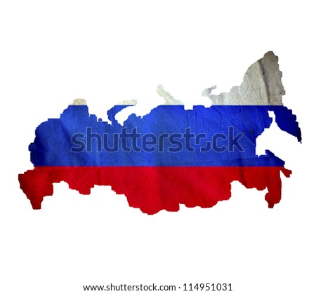 Map of Russia isolated - stock photo