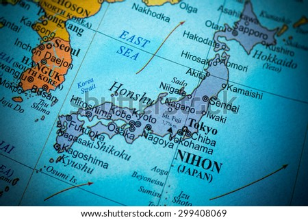 Map view japan on geographical globe stock photo 299274197 map view of japan on a geographical globe vignette gumiabroncs Choice Image