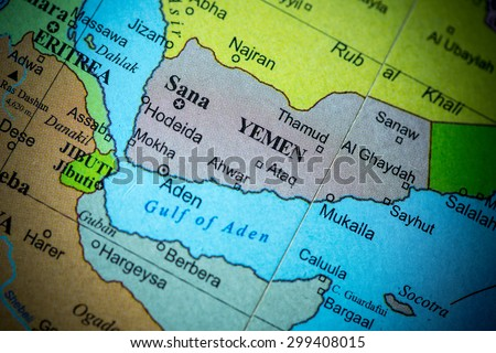 Map view of Yemen on a geographical globe. (vignette)