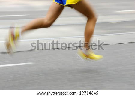 Marathon runner - stock photo