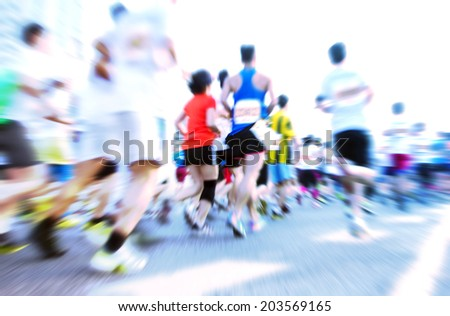 Marathon runners in the race - stock photo