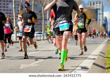 Marathon running race, runners feet on road, sport, fitness and healthy lifestyle concept  - stock photo