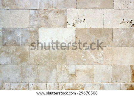 marble bricks - stock photo