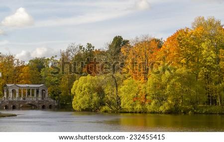 Marble Bridge in Catherine park, Pushkin, St.Peterburg's (Former Tzarskoe Selo) - stock photo