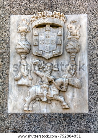 Marble Coat Of Arms Of City Of Evora, Early 16th Century, Embedded In A