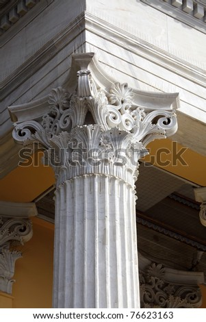 Marble column in classical Greek style - stock photo