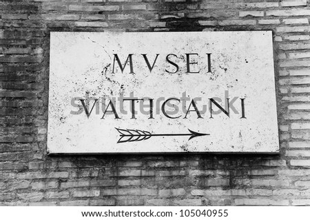 Marble signboard on a wall of Vatican Museum, Rome - stock photo