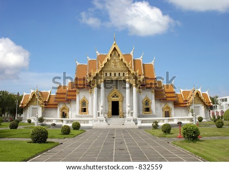 Marble Temple - Bangkok - stock photo