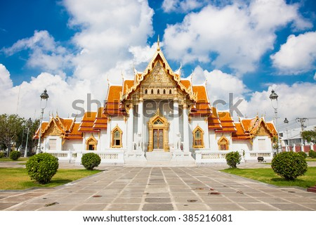 Marble Temple (Wat Benchamabophit) in Bangkok, Thailand. it is one of Bangkok's most beautiful temple and a major tourist attraction ,open to the public to watch and allowed to take photos. - stock photo