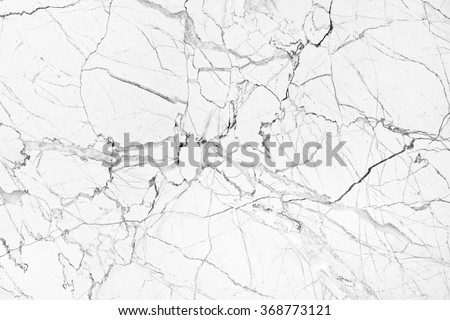 marble texture abstract background pattern with high resolution. - stock photo
