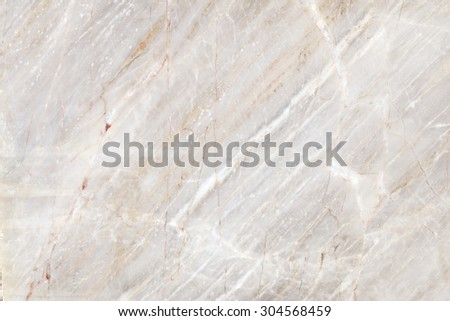 marble texture background pattern - stock photo