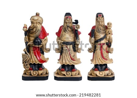 Marble three Chinese lucky gods, Fu Lu Shou , on white background. - stock photo