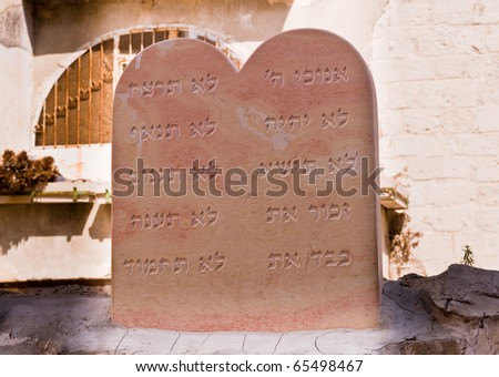 Marble with ten commandments . Jerusalem. Israel. - stock photo
