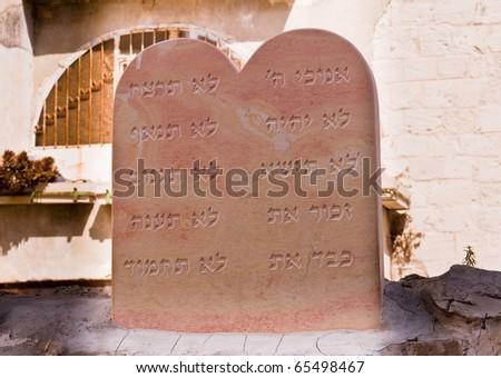 Marble with ten commandments . Jerusalem. Israel. - stock photo