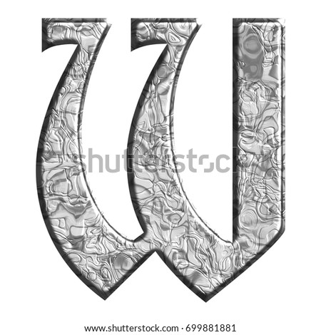 Marbled metallic uppercase or capital letter W in a 3D illustration with a textured silver chrome wavy metal surface classic old medieval style font isolated on a white background with clipping path.