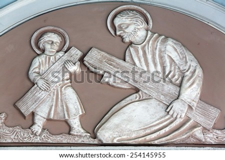 MARIJA BISTRICA, CROATIA - JULY 14: Saint Joseph with child Jesus, Basilica Assumption of the Virgin Mary in Marija Bistrica, Croatia, on July 14, 2014 - stock photo