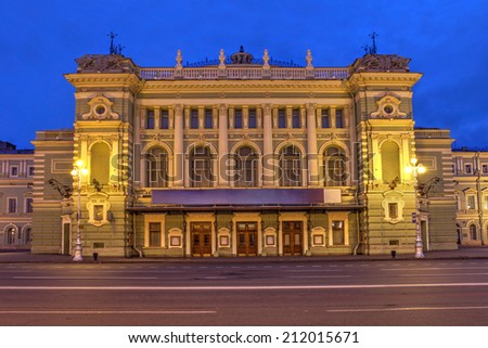 Marinsky Theater and Opera House in Saint Petersburg, Russia during the twilight of the June's white nights. - stock photo