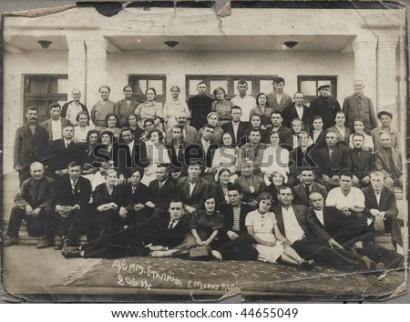 MARIUPOL, USSR - SEPTEMBER 20: Soviet citizens: workers, employees, peasants on holiday in Stalin Recreational center 20, 1939 in Mariupol, USSR.