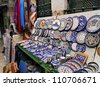 Market in Jerusalem, Israel - stock photo