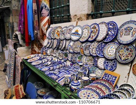 Market in Jerusalem, Israel - stock photo