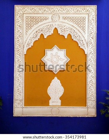 marrakech city morocco Majorelle Garden wall decoration landmark architecture