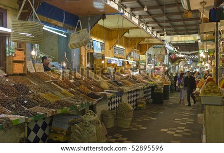 MARRAKESH - APRIL 17: Market (souk) in Marrakesh April 17, 2010 in Marrakesh, Morocco.