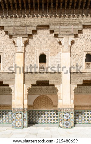 MARRAKESH, MOROCCO- AUGUST 24, 2014: The Ben Youssef Madrasa which is visited by tourists from world on 24 August 2014 in Marrakesh, Morocco. The Ben Youssef Madrasa was an Islamic college. - stock photo